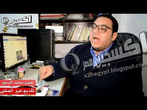 الصحفى محمد رجب 6 بنوك مصرية شاركت فى تمويل سد النهضة