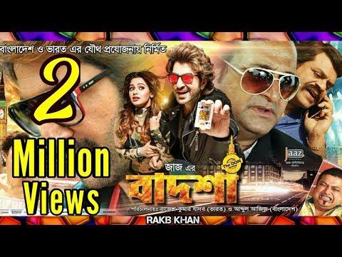 Kolkata Bangla Action New Movie 2018 | New Released Bengali Movie 2018 Jeet Full HD | Subhashree