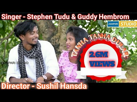 TANHA TANHA  DULAR..... Full Santhali Video. 1080p