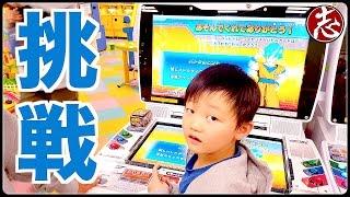 【スーパードラゴンボールヒーローズ】6歳もできるか!?SDBHに3戦挑戦!CP排出!【カードゲーム】#1537