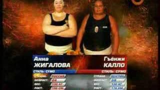 Cборная России против Сборной Мира. Сумо.