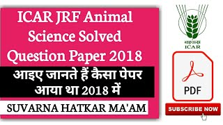 ICAR JRF Animal Science Solved Question Paper 2018 | Suvarna Hatkar Ma'am |Agriculture & GK