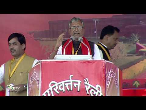 [HD] Shri Sushil Kumar Modi addresses Parivartan Rally in Bhagalpur, Bihar: 01.09.2015