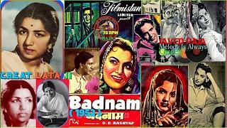 LATA JI-Film-BADNAAM-(1952)-Jiya Nahin,Mera Man Nahin Laage Tere Bina-[Best 78 RPM Audio-My Fav]
