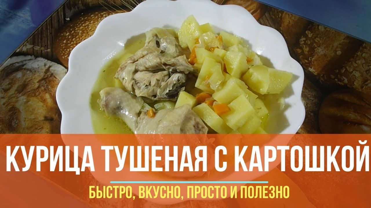 How to quickly cook vegetables in a multivariate