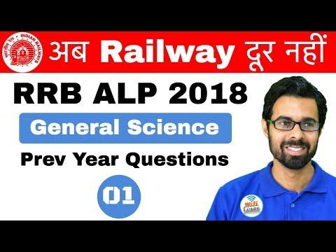 3:00 PM General Science by Bhunesh Sir | Prev Year Questions | अब Railway दूर नहीं I Day #01