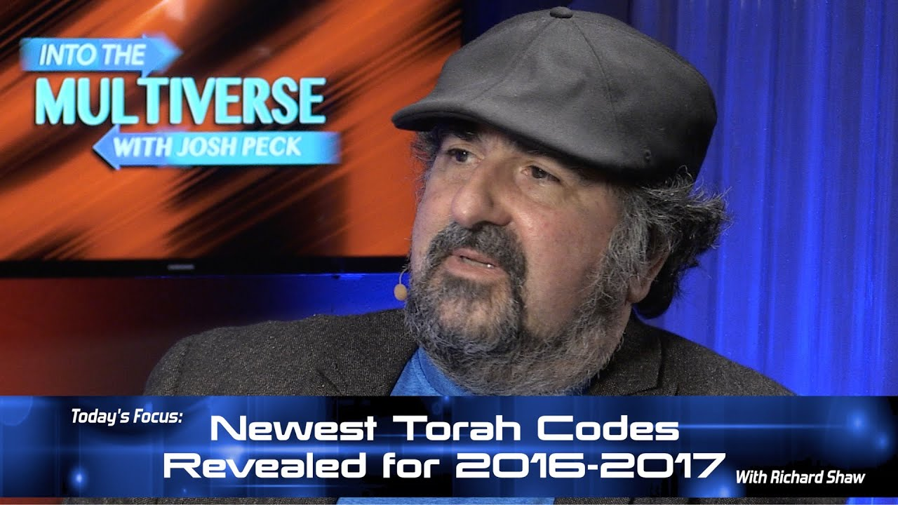 The Bible Codes App | The Bible code also known as the Torah