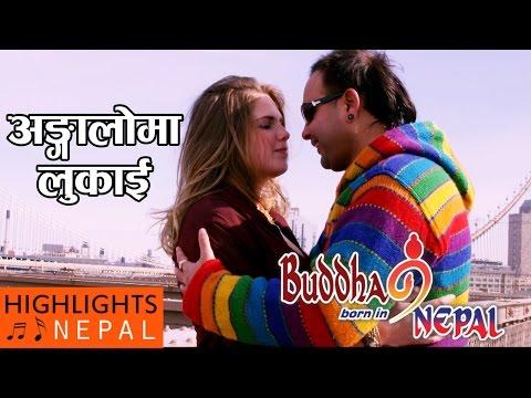 Angalo Maa Lukai Diuki - Nepali Movie BUDDHA BORN IN NEPAL Song | Swoorup Raj Acharya, Astha Raut