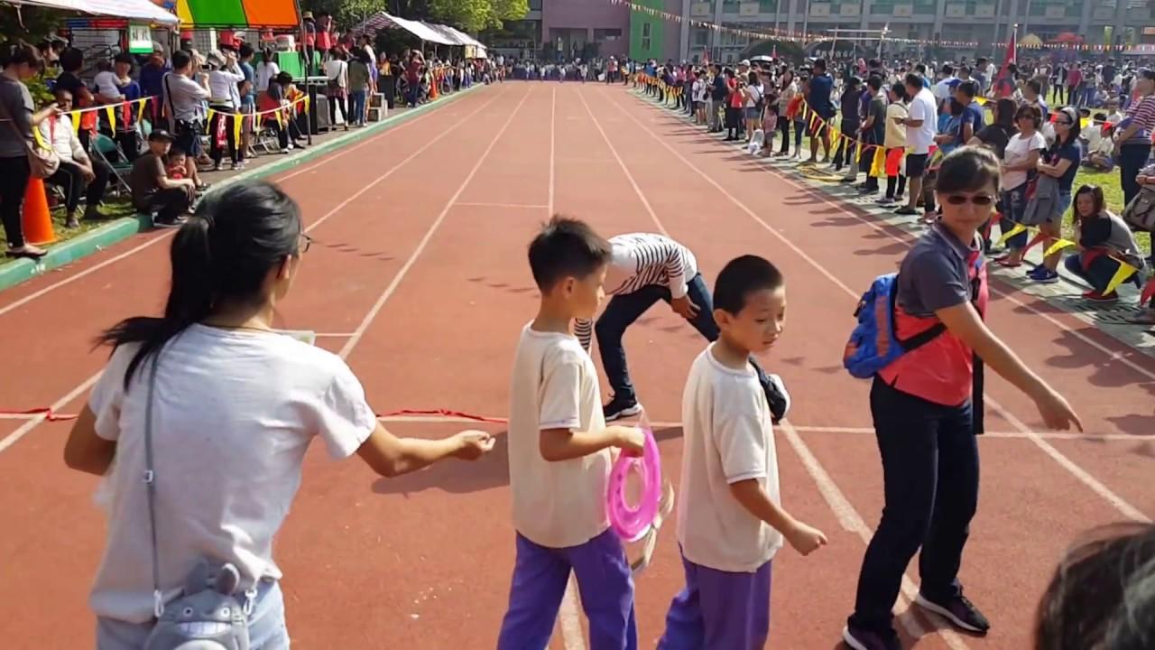 20161112 龍泉國小,二年級賽跑 - YouTube