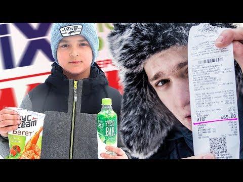 Бич набор ШКОЛЬНИКА | Fix Price VS Магнит - перекус до ста рублей