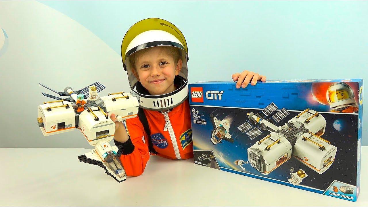Лего Сити КОСМОС и Даник | Лунная КОСМИЧЕСКАЯ СТАНЦИЯ 60227 Lego City Lunar Space Station