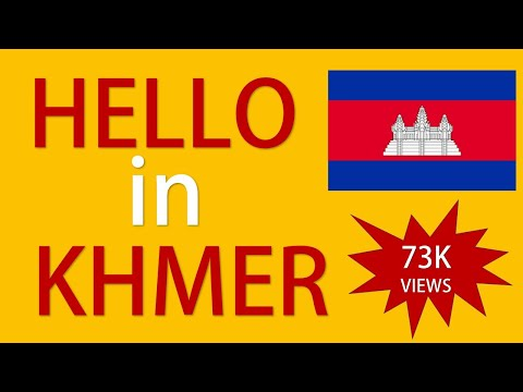 "How to Say ""HELLO!"" 