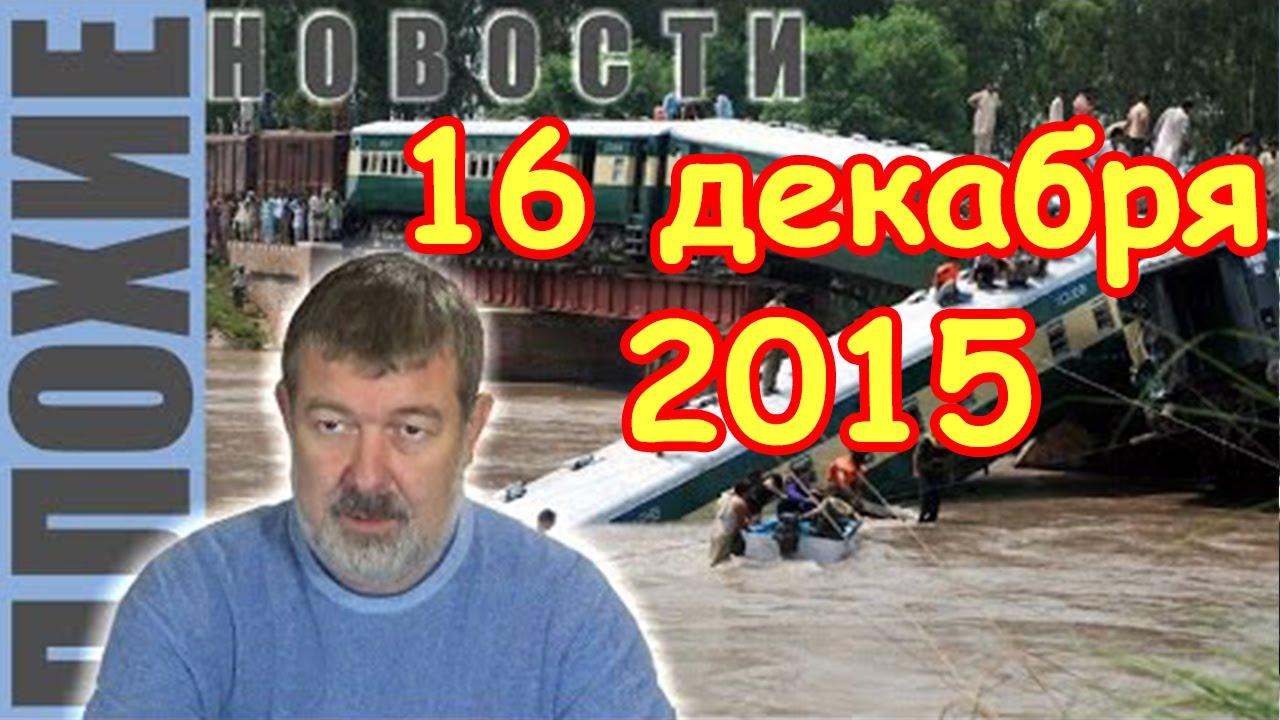 Ванга новости об украине