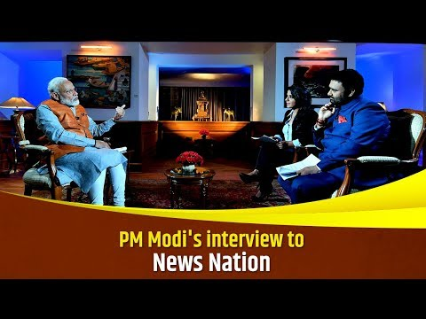 PM Modi's interview to News Nation