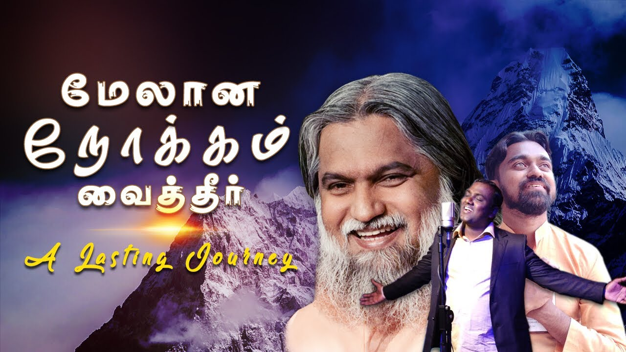 angel tv tamil christian songs mp3 free download