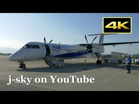 [4K] Full Flight ANA Bombardier DHC-8-401 Q400 from Matsuyama to Osaka Itami / 松山(晴れ)~伊丹(晴れ)全日空
