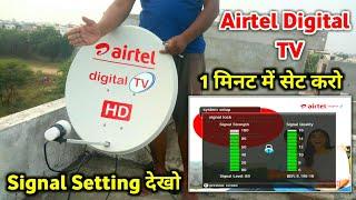 Airtel Digital TV Signal Setting | 1 मिनट में Dish Set करो Free Dish के MPEG2 Set Top Box से