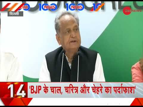 BJP's demonstration is a political drama: AICC general secretary Ashok Gehlot
