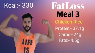 Lunch Meal 3 Fat Loss Diet LOW CARBS DAY[ FAT TO FIT]