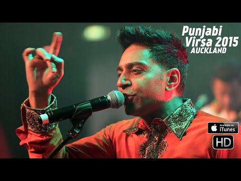 Dakar Zameen Jihe Yaar - Kamal Heer - Punjabi Virsa 2015 Auckland