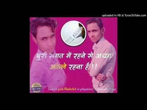 Neha-ji-apko-koi-yaad-kar-raha-hai-please-call-receive-kariye-By Insafawar  Ali 8544669640