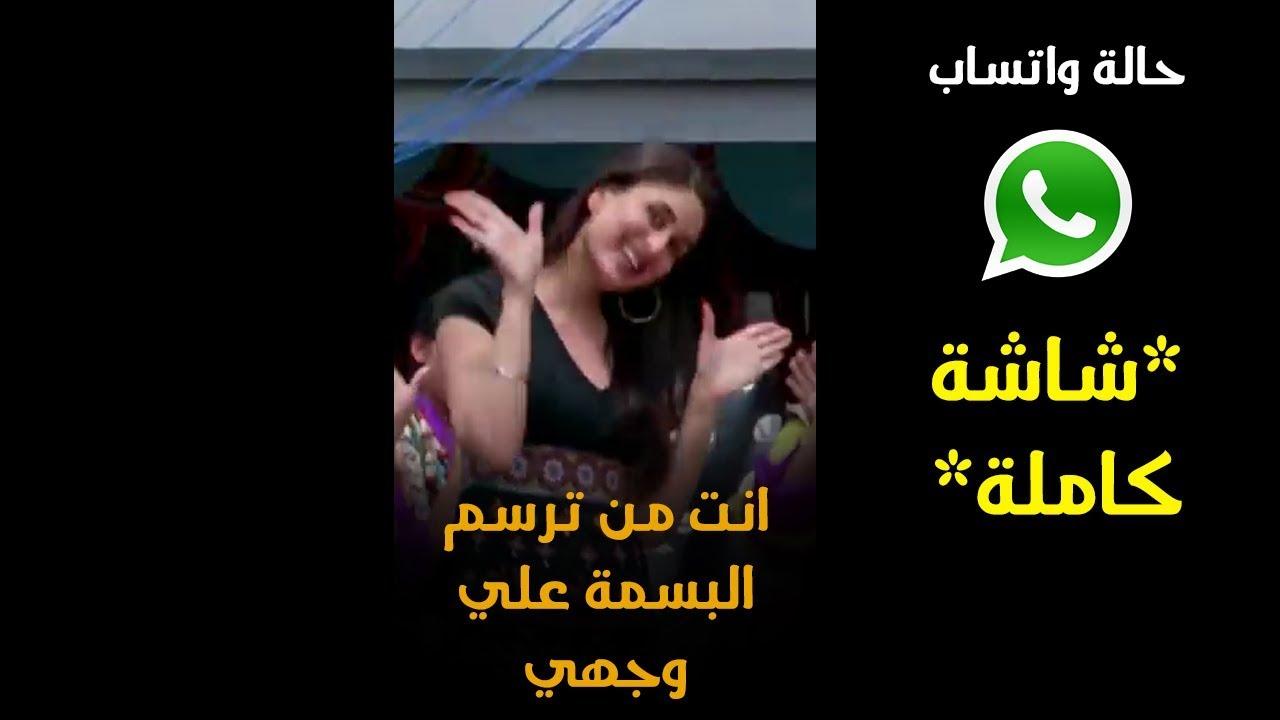 حالة واتساب رومانسية شاشة كاملة yeh ishq hai مترجمة