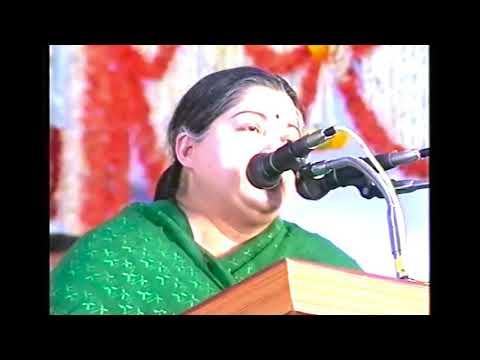 Jayalalithaa Speech during KrishnaPriya marriage (Rare Video)