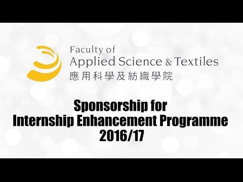 Sponsorship for Internship Enhancement Programme 2016 17
