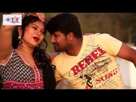 पाहिले खाल परसादी काथा बाद में होइ ॥ Mamta Bhaskar || Hit Bhojpuri Lover Song || 2016