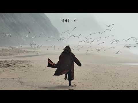 [Playlist] 꿈을 꾸는 듯한 영화 OST