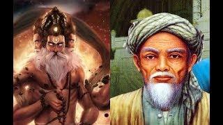 kisah Sunan Bonang Meng4lahkan Brahmana Sakyakirti Dari India