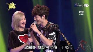 [節目]蕭閎仁 安心亞-我要當歌手:K歌大賽(愛要安心呀)2014/10/19