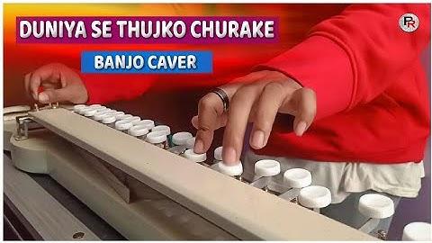 Duniya Se Tujhko Churake   Banjo Cover   Subhashree & Satyajeet   Tiktok Trending Song