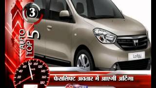 TEST DRIVE HONDA LAUNCH ACTIVA 3 G FACELIFT ERTIGA