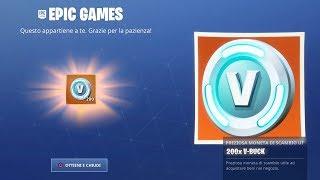 EPIC GAMES REIMBURSEMENT 200 V-BUCK TO PLAYERS ! FORTNITE REAL ITA BATTLE