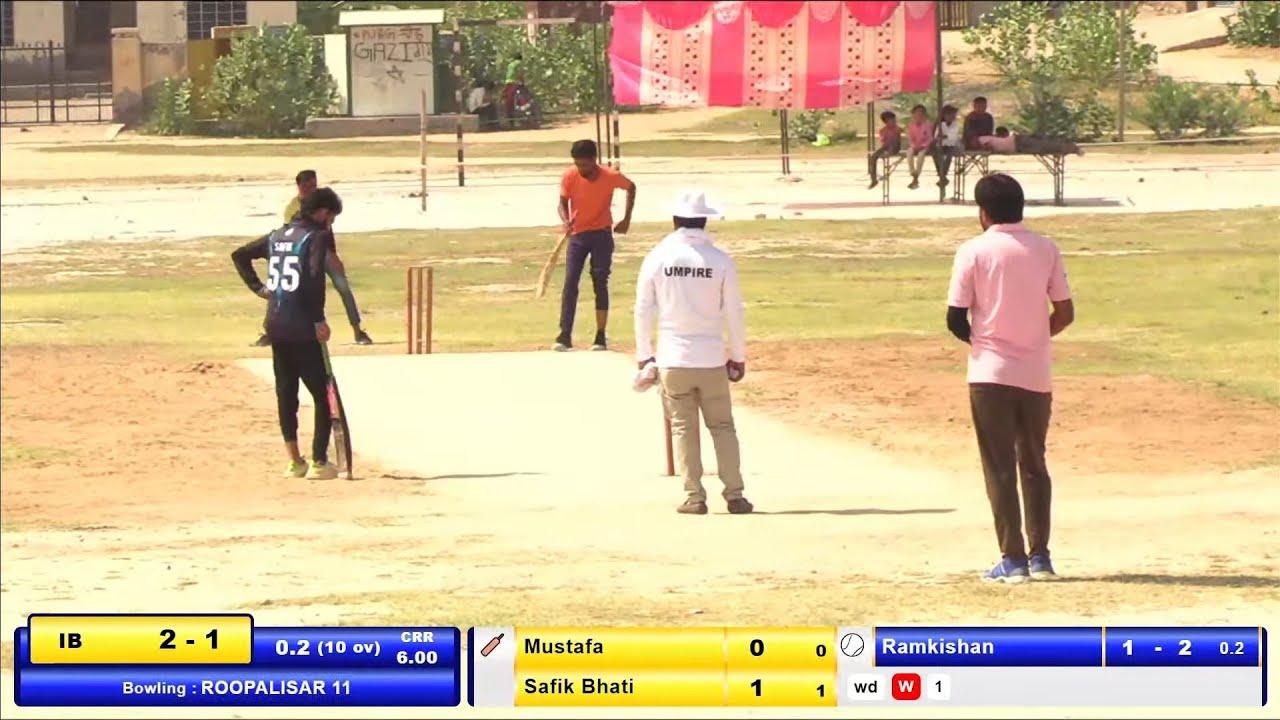 Download Rooplisar Vs Islamia Bhaleri    Jhariya Premier League 2021    Live Gpl Cricket