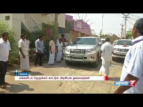 Anbumani Ramadoss restrict PMK cadre from praising him in public | News7 Tamil