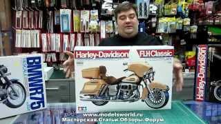 Обзор мотоциклов Harley Davidson от фирмы TAMIYA, 1:6.