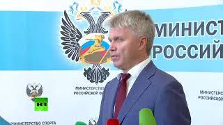 Пресс-подход Колобкова по ситуации с продлением отстранения ВФЛА — LIVE