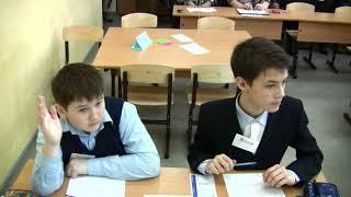 Урок английского языка, 5 класс, Добродеева Л.В., конкурс Учитель года-2017, Орловская область