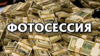 Сколько денег Диана Шурыгина заработала от хайпа, эксклюзивная инфа! (чисто my opinion)