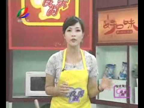 CHAOZHOU SHANTOU Cooking Show - Pork Kidney Stirfry