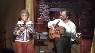 Идет баржа по небу, Игорь Белый, Евгения Славина, концерт в ОАЗИСе, Обнинск