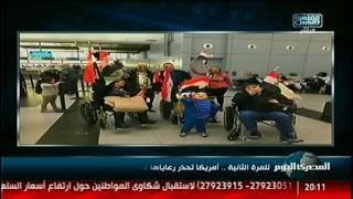 نشرة المصرى اليوم من القاهرة والناس السبت 24  ديسمبر 2016