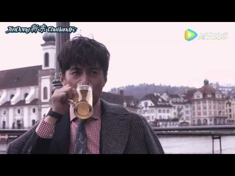 [Thai Sub]Jin Dong first at day @ Basel