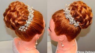 ПРИЧЕСКА ВЕЧЕРНЯЯ ОБЪЕМНАЯ EVENING HAIRSTYLES FOR HAIR BEAUTIFUL ФРАНЦУЗСКИЕ косы ЕЛЕНА ЗАИТОВА