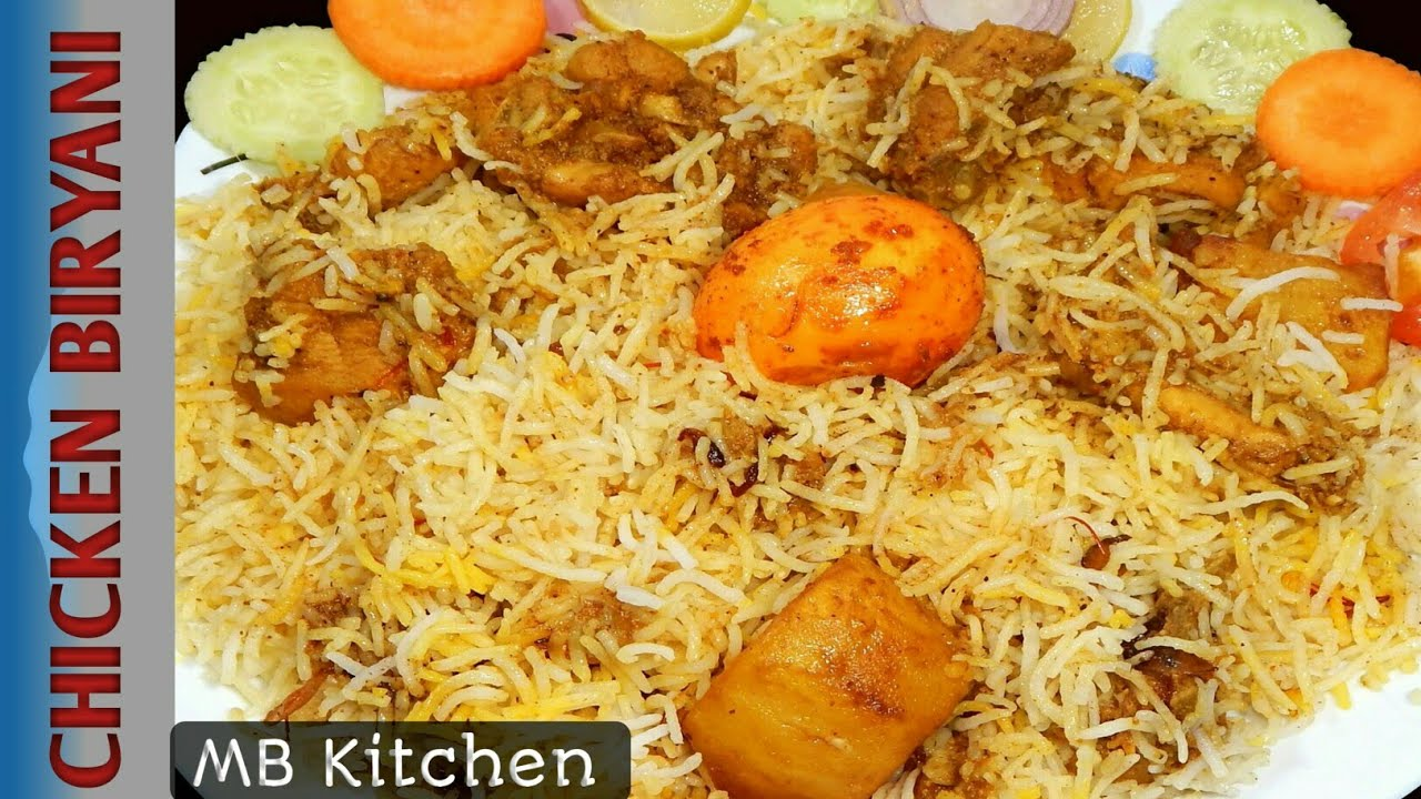 Chicken biryani recipe in bengali kolkata style chicken biryani chicken biryani recipe in bengali kolkata style chicken biryani recipe forumfinder Image collections
