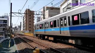 小田急GSEMSEEXE通過南新宿3号踏切
