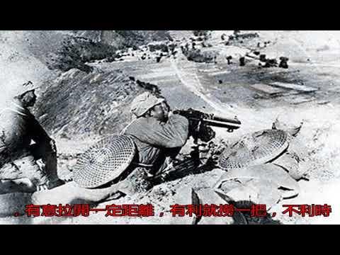 1949年一野決戰西北,最終決定權掌握在誰的手里?_搜狐歷史_搜狐網