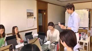【メイクアンリミテッド】カラーコーディネーター・イメージコンサルタ...